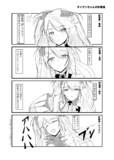 ウチの秘書艦 オイゲンちゃん編1