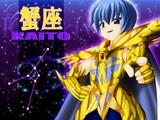 【聖闘士星矢】カイト【蟹座】