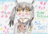 悠木碧ちゃんのお誕生日
