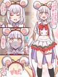ビカラちゃん可愛いよ漫画。(1)