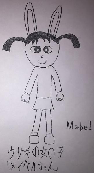 『オリジナルキャラクター、ウサギの女の子「メイベルちゃん」』のサムネイル