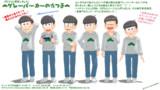 グレーパーカーの六つ子【モデル配布】