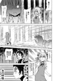 【C98新刊】『⑨滅の刃(きゅめつのやいば)』オープニング