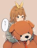 優子とクマ