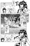 宇宙戦艦ヤマト2199で好きなシーン