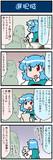 がんばれ小傘さん 3494