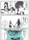 剣ちゃん~複雑な家庭事情~ 「レジ袋」