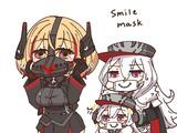 Smile mask☺️