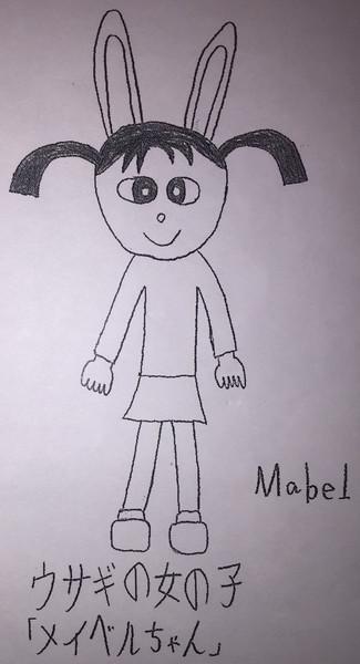 『ウサギの女の子「メイベルちゃん」』のサムネイル