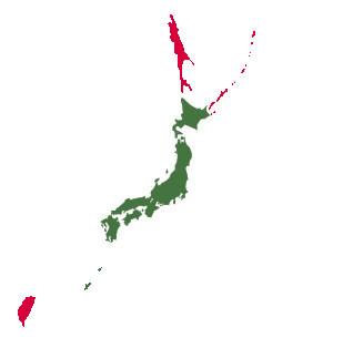 『未回収の日本』のサムネイル