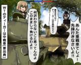 重戦車(中戦車)