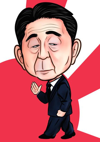 『安倍晋三』のサムネイル