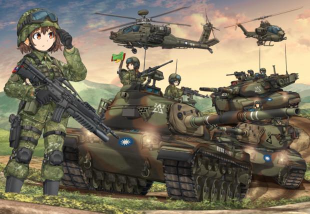 『Taiwan Army CM11』のサムネイル