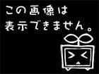 『【MMD】秋の嵐』のサムネイル