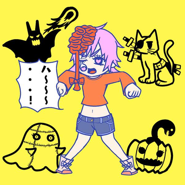 『ハロウィン!1』のサムネイル