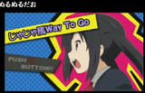 けいおん!放課後ライブ!