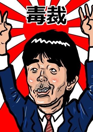 『橋下大阪市長誕生!』のサムネイル
