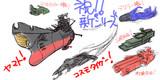 祝!!宇宙戦艦ヤマト新シリーズ