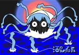 烏賊の魔女:「Squid」