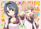 ゆるゆり:恋のダブルパンチ☆