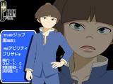 甲冑先生キャラクター&ジョブアビリティ パロム