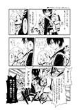 モバマス漫画 今日の杏ちゃん パラサイトだよ!杏ちゃん!02