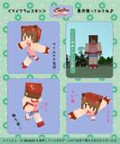 【Minecraft スキン】侵略!イカ娘の長月早苗