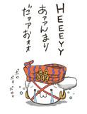 柱の男 炎・流法エシディシ