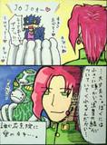 花京院さんのバレンタイン