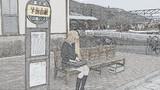下吉田駅の亞北ネル