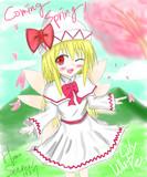 【東方】春ですよー【リリーホワイト】