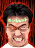 覚醒マックス村井