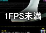 【MMOカード】1FPSフィールド