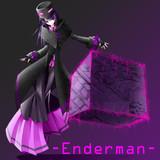 エンダーマン