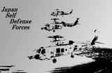 海上自衛隊 SH‐60K