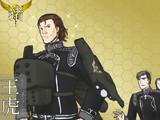 黒色槍騎兵艦隊、王虎
