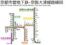 京都市営地下鉄・京阪大津線路線図