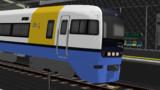 【東日本旅客鉄道】255系1号車 試験配布