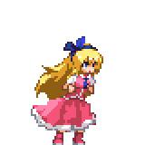 【GIFアニメ】イックヨー!
