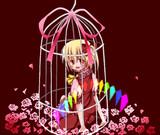 鳥籠の少女