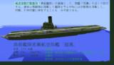 航空母艦「龍鳳」