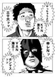 淫夢擂台賽 その4