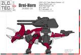 Drei-Horn(ドライホルン)01