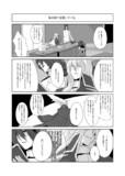 【Dies_Irae×艦これ】暇を持て余した――の遊び -4-