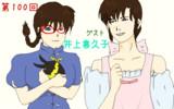 ラジオせんとす 第100回放送 ゲスト:井上喜久子