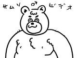 サムソンビデオのマスコット
