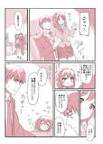 ちひ武漫画続き