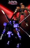 コードギアス 反逆のルルーシュ:MMDロボットアニメセレクション.80