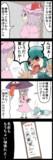 【四コマ】がんばれ!小傘ちゃん!!(2)