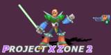 プロジェクトクロスゾーン2にシグマさん参戦して欲しい